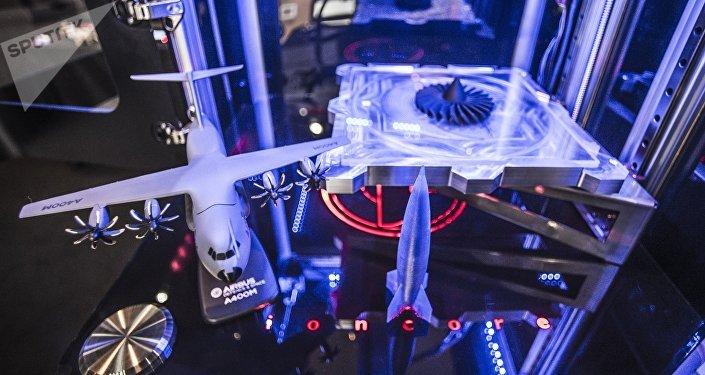 Impresora 3D Zinter pro