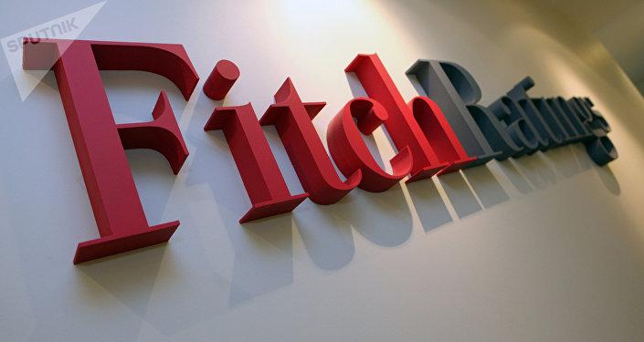 Logo de la agencia Fitch