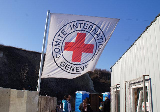 La bandera de CICR en Ucrania
