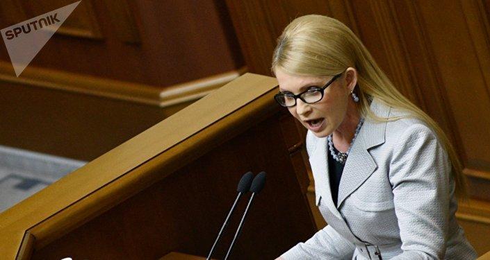 Timoshenko en la Rada Suprema de Ucrania