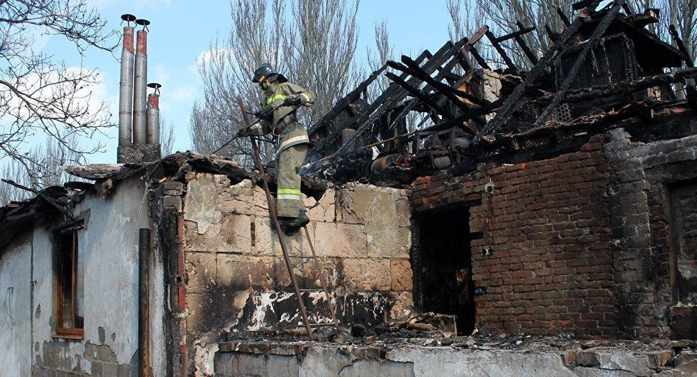 Un edificio destruido en Donetsk