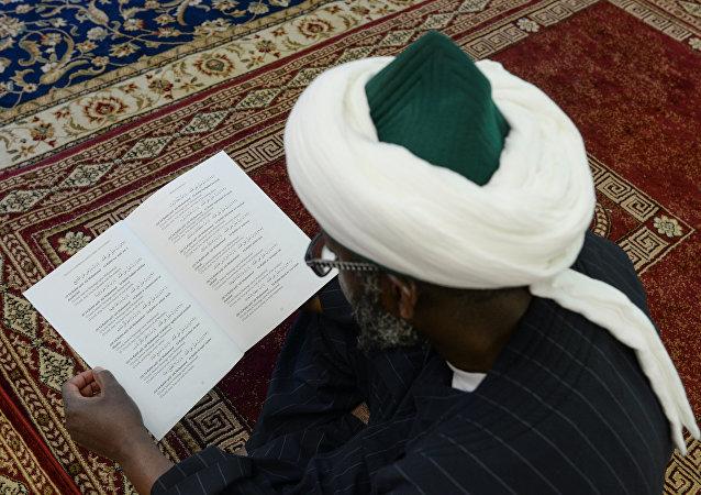 El musulmán estadounidense durante el Ramadán