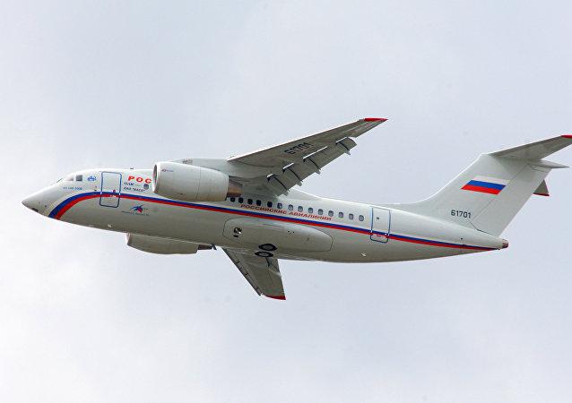 An-148 (archivo)