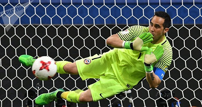El portero del Manchester City Claudio Bravo