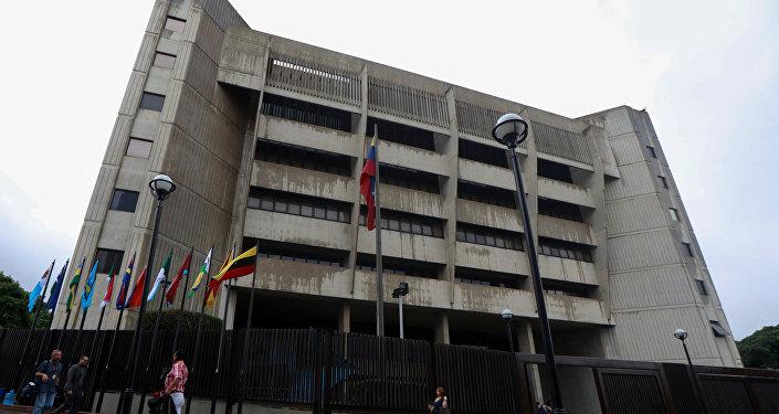 Edificio del TSJ de Venezuela