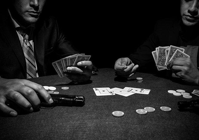 Mafia (imágen referencial)