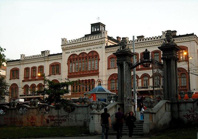 Universidad de Belgrado
