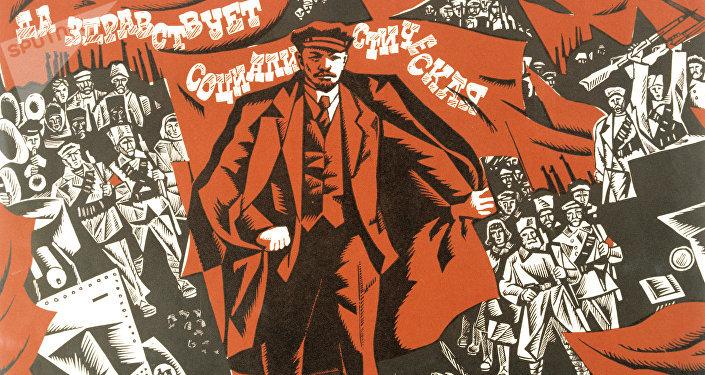 La reproducción de ¡Viva la revolución socialista! por V. Kalenekina