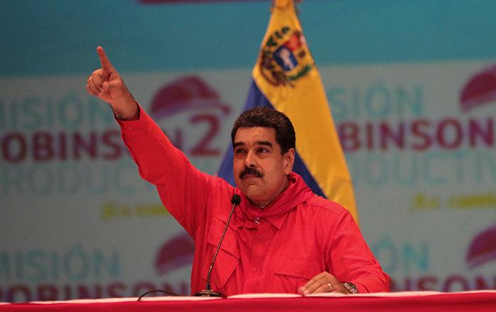 Maduro arranca campaña de organización para elecciones parlamentarias venezolanas