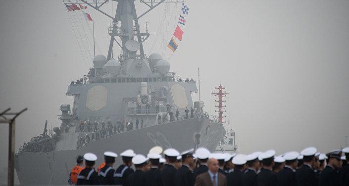 El destructor estadounidense USS Stethem (archivo)