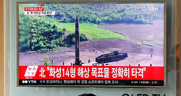 Un reportaje surcoreano sobre el lanzamiento de un misil balístico por Corea del Norte