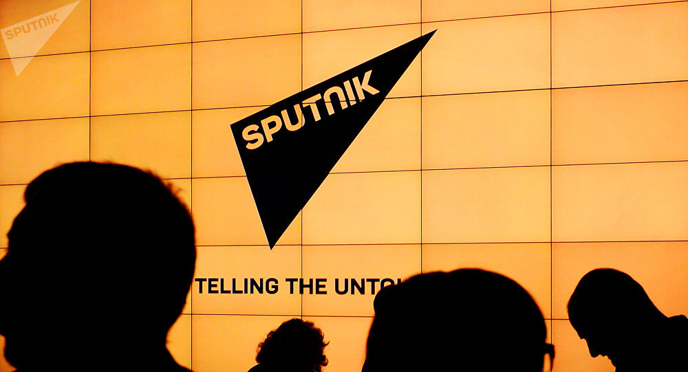Logo de Sputnik (archivo)