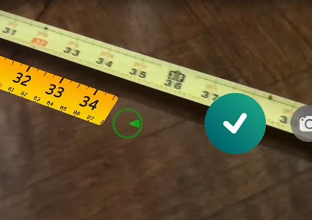 La aplicación AR Measure