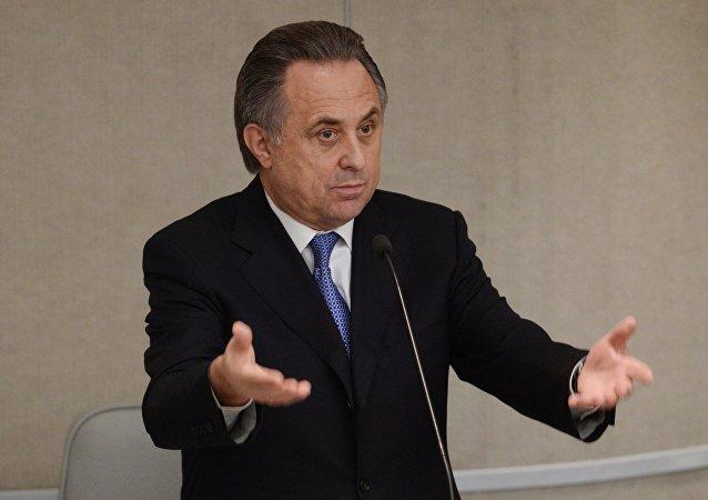 Vitali Mutkó, vice primer ministro de Deportes de Rusia