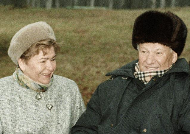 Borís y Naina Yeltsin