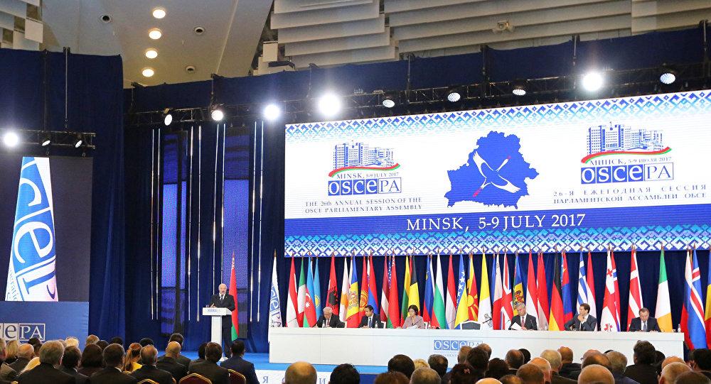 La sesión anual de la Asamblea Parlamentaria de la Organización para la Seguridad y la Cooperación en Europa