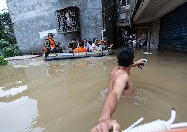 Inundaciones (archivo)