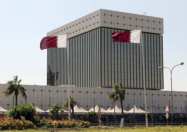 Banco Central de Catar