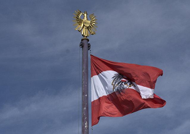 Bandera de Austria