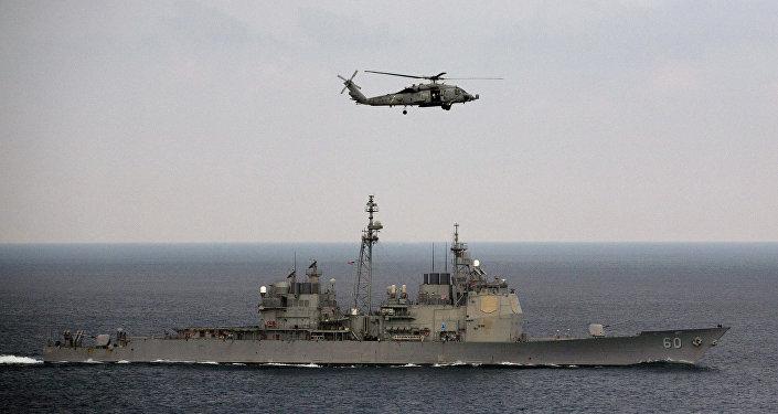 Las maniobras navales Malabar 2015 (archivo)