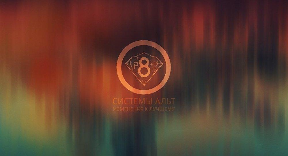 El logotipo del nuevo sistema operativo