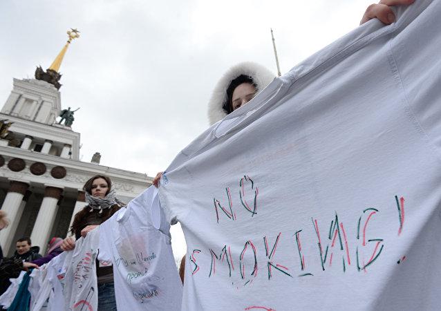 Activistas rusos contra el tabaco