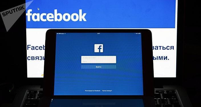 La red social Facebook