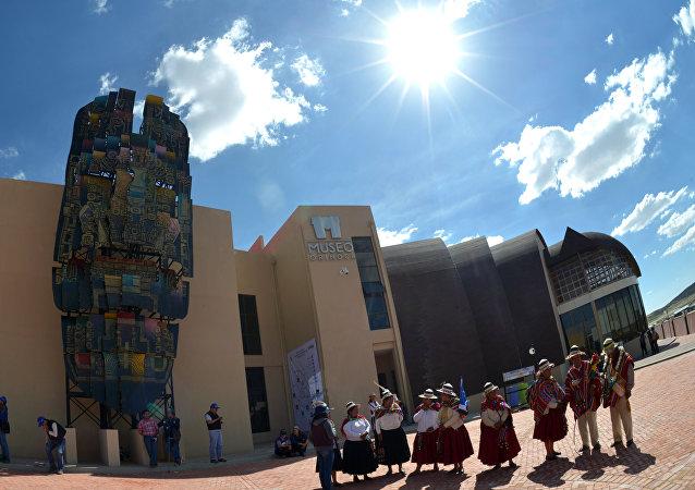 Museo de la Revolución Democrática y Cultural en Bolivia