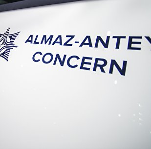 El logo del consorcio Almaz-Antey