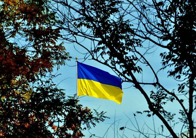 La bandera de Ucrania