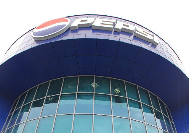 Logo de PepsiCo