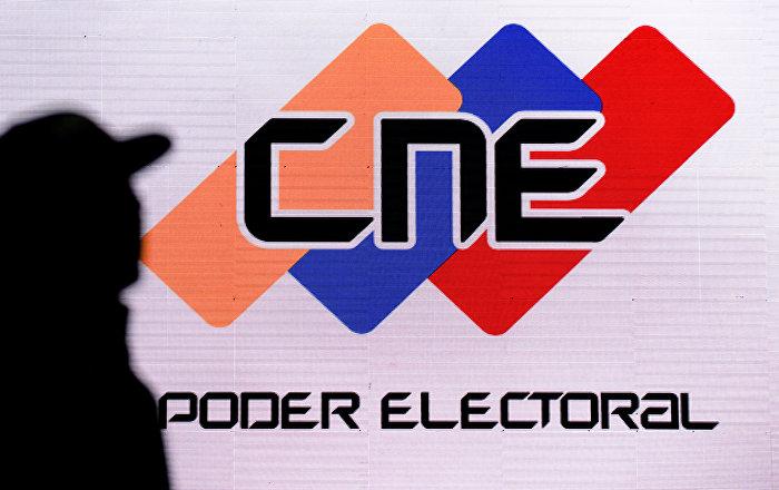 El Gobierno venezolano y la oposición instalan mesa para conformar nuevo Consejo Electoral