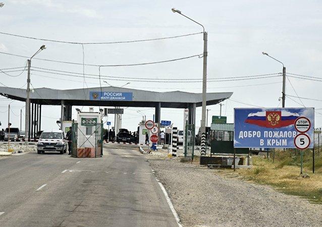 La frontera entre Ucrania y Rusia