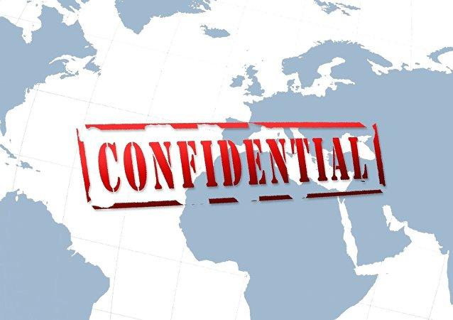 Palabra 'confidential' en el mapa del mundo