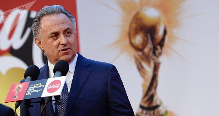 El subjefe del Gobierno ruso y vicepresidente de la Unión de Fútbol de Rusia, Vitali Mutkó