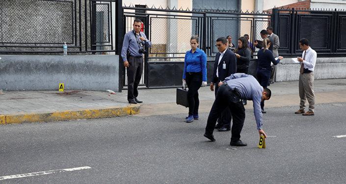 Lugar de ataque a puntos de consulta opositora en Venezuela
