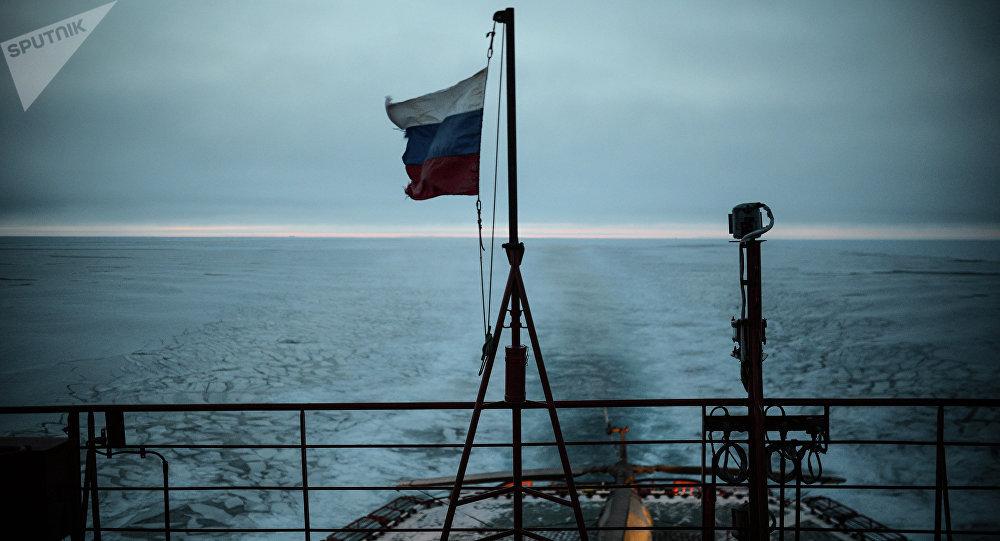Presencia rusa en el Ártico