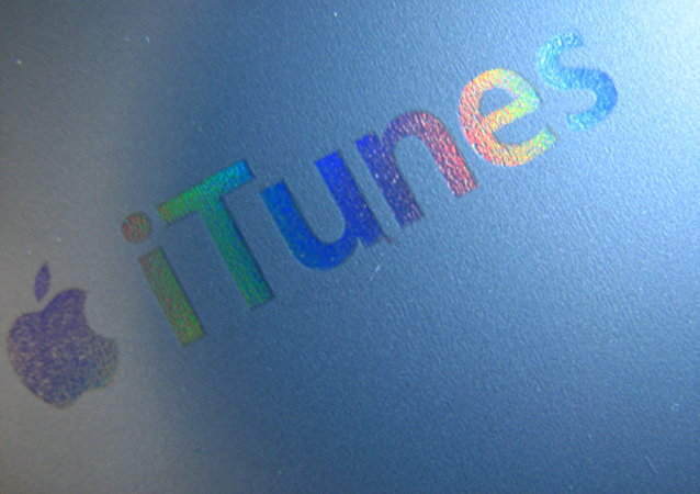 iTunes (imagen referencial)