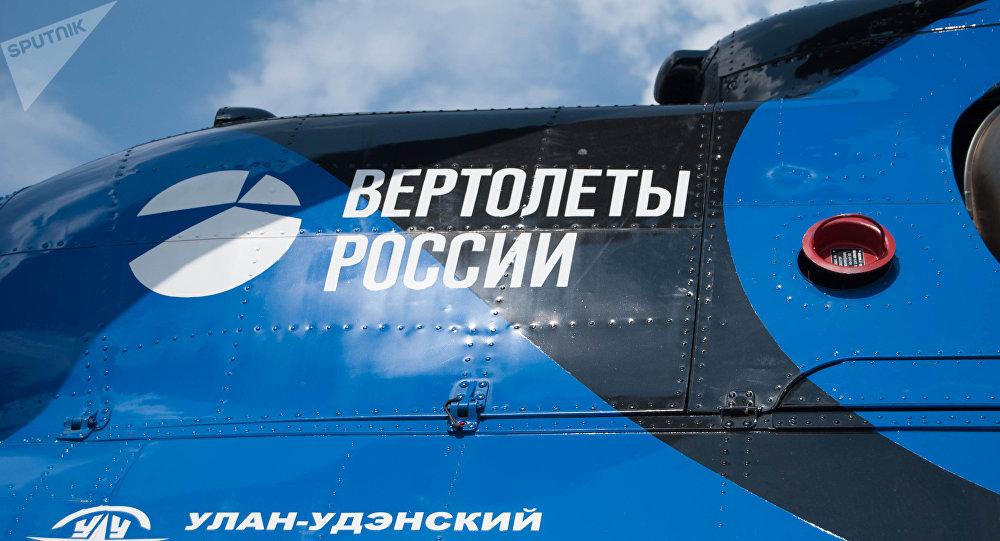 Logo de Helicópteros de Rusia