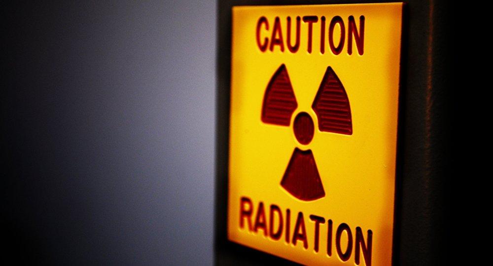 Radiación (imagen referencial)