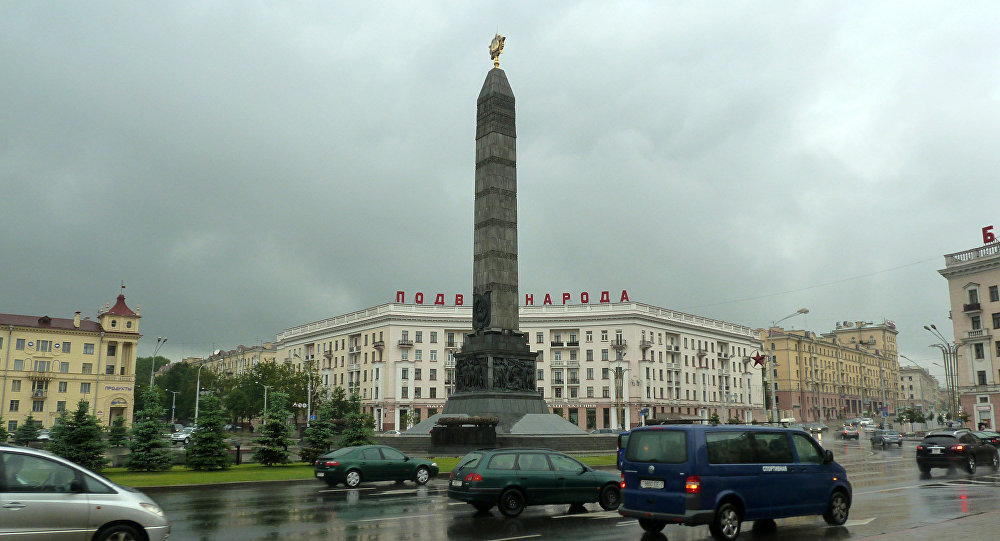 Minsk, la capital de Bielorrusia (imagen referencial)