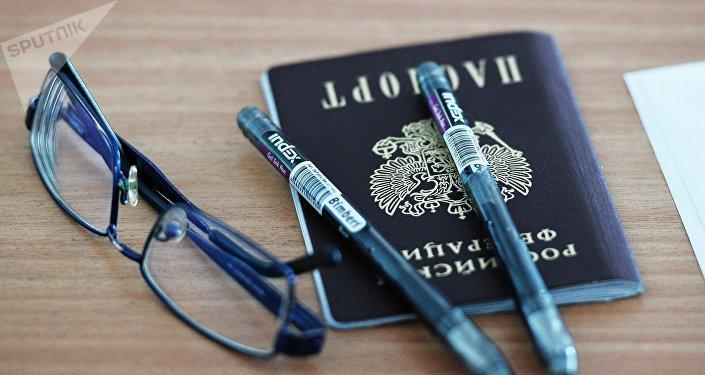 Pasaporte ruso (imagen referencial)