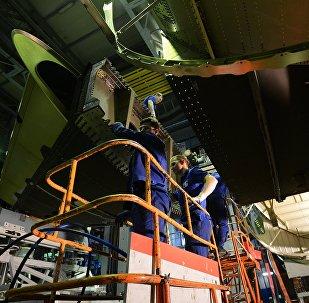 En el Instituto Central de Aerohidrodinámica N.Y. Zhukovski (imagen referencial)