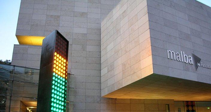 El Museo de Arte Latinoamericano Contemporáneo de Buenos Aires (MALBA)