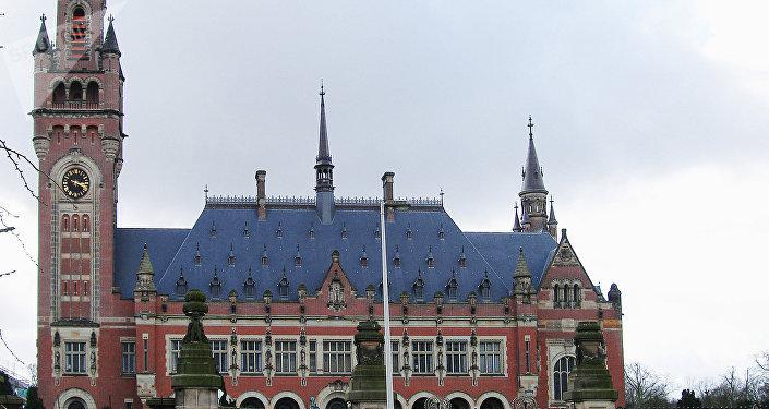 La Corte Internacional de Justicia de la ONU en la Haya