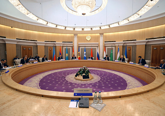 Una reunión de los representantes de la CEI (archivo)