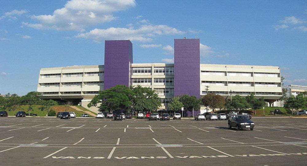 La Universidad Estatal de Campinas (Unicamp), Brasil