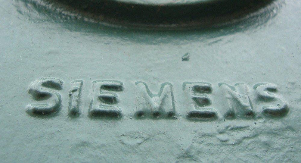 La firma Siemens