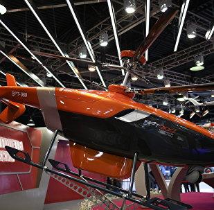 Modelo de helicóptero VRT300, presentado en el marco del Salón Aeroespacial MAKS 2017