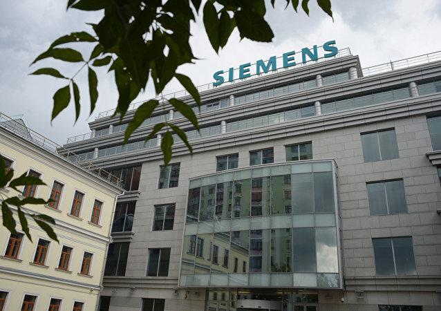 Logo de Siemens (imagen referencial)
